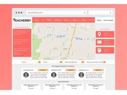 Teacherby.com