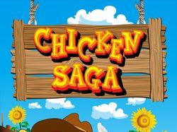 Chicken Saga / Куриная Сага