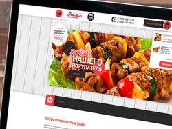 Разработка макета доставки быстрой еды Хаял