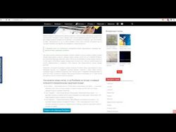 Озвучка и сведение ролика про мошенников