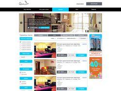 страница сайта по аренде квартир