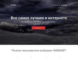 WEBSNET
