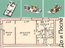 Перепланировка квартиры 39м2.