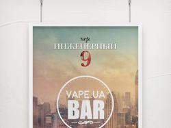 Плакат для вайп бара