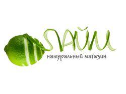 "Логотип для натурального магазина ""Лайм"""