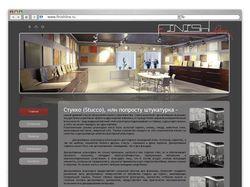 Сайт компании Finishline