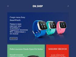 Интернет магазин PSD