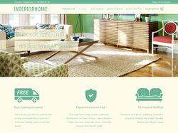 Мебельный магазин PSD