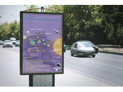 разработка макета, дизайна билборда