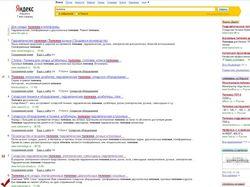 Продвижение в Yandex