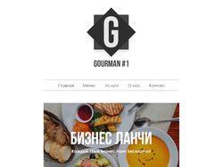 Gourman #1