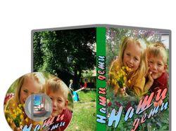 Обложки для CD и DVD-box, manual, book.