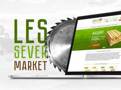 LesSeverMarket