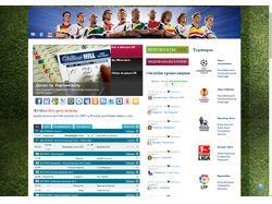 Дизайн сайтов, логотипы