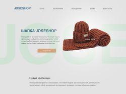 Дизайн интернет-магазина одежды ручной работы