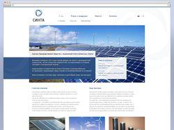 Сайт компании альтернативной энергетики