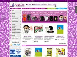 Purples - интернет-магазин подарков
