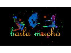 Логотип танцевальной школы
