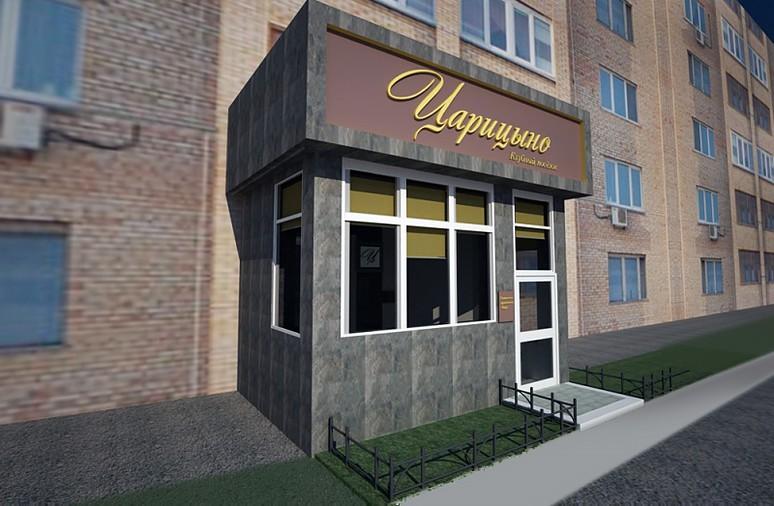 Дизайнер фрилансер тюмень работа для бухгалтера на удаленном доступе в москве
