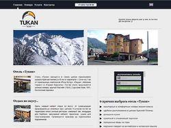 Сайт отеля Тукан в Красной Поляне