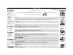 Корпоративный портал системного интегратоа TOP 25