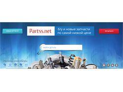 """Шапка для сайта """"Parts.net"""" - Вариант №2"""