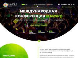 "Адаптивная верстка Landing Page ""MARSPO"""