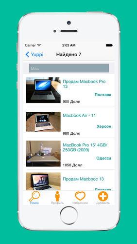 бесплатное приложение авито скачать - фото 8