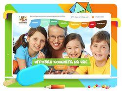 Дизайн сайта детского центра