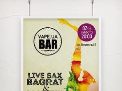 Плакат афиша мероприятия. Vape Bar