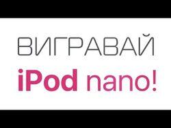 Видеоролик-презентация Mac-center