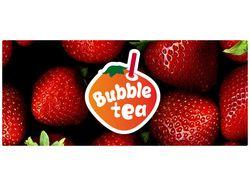Логотип марки фруктовых коктейлей «Bubble Tea»