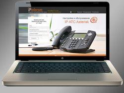 Сайт IPtelecom
