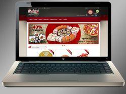 Сайт Sushi Wok Pizza