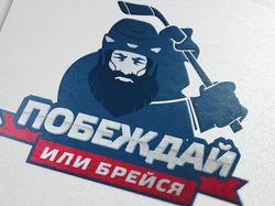 Логотип для ХК «Салават Юлаев»