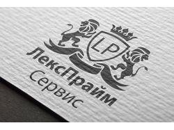 Логотип для юридической компании ЛексПрайм Сервис