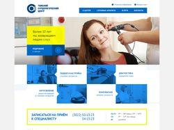 Сайт томского сурдологического центра - верстка