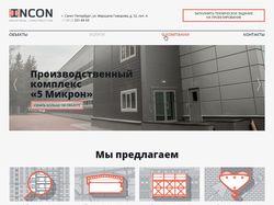 Сайт питерской строительной компании - верстка