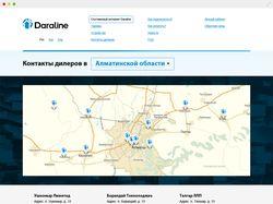 Сайт провайдера спутникового интернета