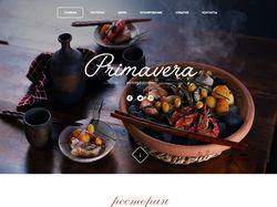 Primavera- адаптивный landing page