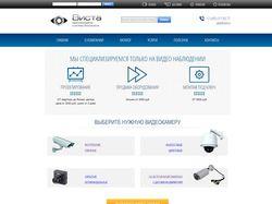 Магазин охранного оборудования и систем безопаснос