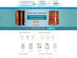 Интернет-магазин по продаже душевых кабин