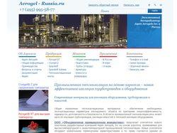 Компания теплоизоляционных материалов