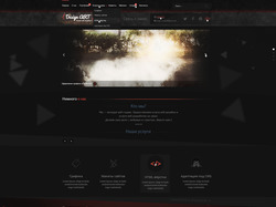 """Дизайн веб-студии """"Design ART"""""""