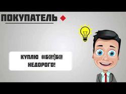 Видеореклама для портала