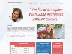 Ya-uchu.ru - сайт учителя информатики и математики