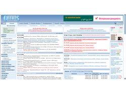 Cbonds.Info