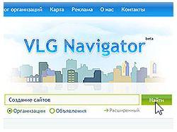 VLG Navigator