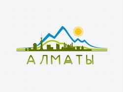 Туристический логотип АЛМАТЫ