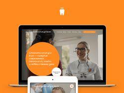 """Сайт и фирменный стиль """"Стоматология для всех"""""""